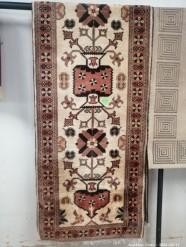 Description 313 Persian Runner in Autumn Colours